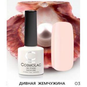 """Гель-лак Cosmolac """"Дивная Жемчужина 038"""