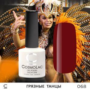 "Гель-лак Cosmolac ""Грязные танцы""068"